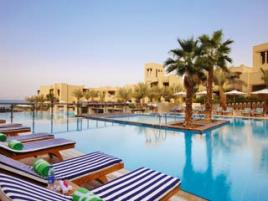 Hotel Holiday Inn Resort Dead Sea