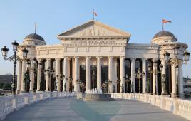 Skopje bo z nami neverjetno, Tur Tur Turizem
