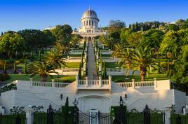 Haifa, mesto vrtov, Tur Tur Turizem